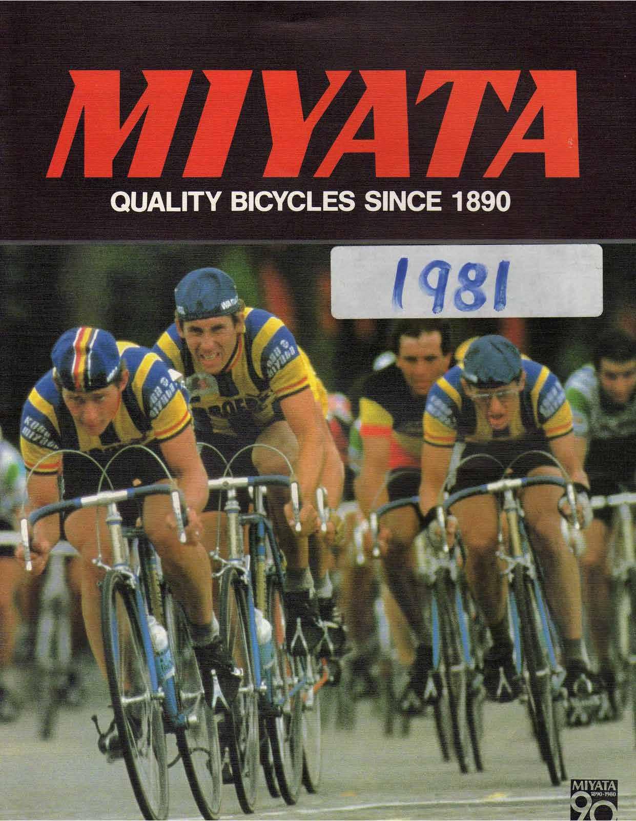 Miyata Catalogues